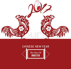 happy new year holidays 2017 decorations card stock