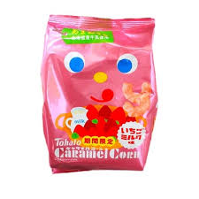 where to buy japanese candy kits pastel chocolate snack japan candy kabaya kawaii