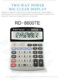 free online calculator high tech calculator online free power supply calculator