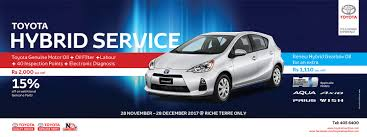toyota car 2017 toyota mauritius official site new cars trucks suvs u0026 hybrids