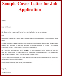 puff and pass cover letter cover letter for accounting clerk with no experience