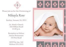 Invitation Card Picture Invitation Card For Christening Invitation Card For Christening