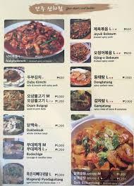 menu cuisine collective jeonju restaurant menu menu for jeonju restaurant