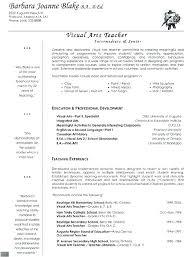 functional resume template 2017 word art resume templates microsoft word 2007 resume template word exle