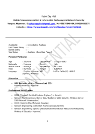 Tennis Coach Resume Sample Ministry Resumes 132 Best Resumes That Pop Images On Pinterest