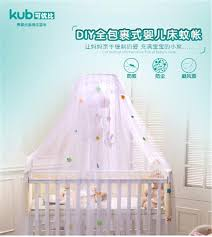 Mosquito Net For Baby Crib Bed Canopy Summer Baby Infant Bed