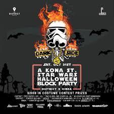 dark side a star wars halloween block party tickets 10 31 15