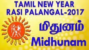 2017 horoscope predictions mithunam gemini tamil new year 2017 yearly predictions 2017