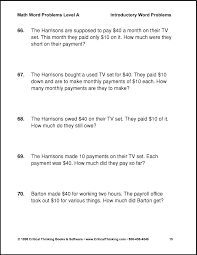 fourth grade math word problems worksheets printable u0026 trig word