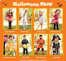 Shop Halloween Costumes Gymboree Halloween Costumes Join Rewards Double