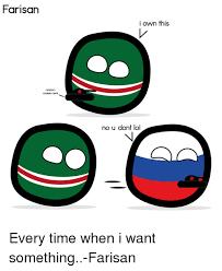 No U Meme - 25 best memes about russian tank russian tank memes