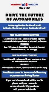 Quikr Jobs Resume by Jobs In Maruti Suzuki India Ltd Vacancies In Maruti Suzuki India