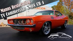 Auto Upholstery St Louis Manns Restoration Tv Commercial For Kmov Ch 4 In St Louis Youtube