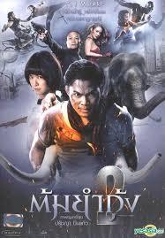 film blu thailand tom yum goong 2 dvd thailand version tony jaa martial arts