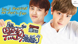 i married an anti fan eng sub full movie exo parody so i married an anti fan chansoo eng thaisub cc