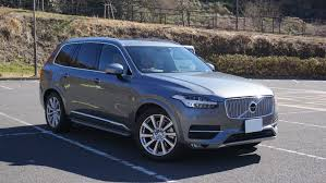 volvo official site volvo xc90 wikiwand