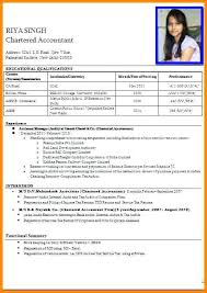 Example Resume Doc Sample Of Resume Doc Resume Template Word Doc Sample Resume Doctor