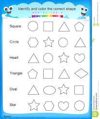 shapes worksheets kindergarten printable digraph identify