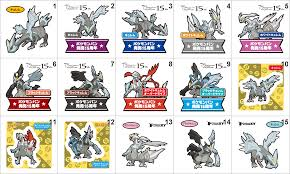 white kyurem 646 kyurem black kyurem white kyurem pan stickers