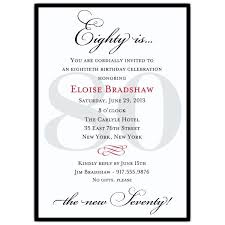 80th birthday invitations 80th birthday invitation templates 80th birthday invitation