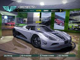 koenigsegg agera r need for speed need for speed carbon koenigsegg agera r u002713 nfscars