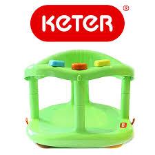 home design products keter keter baby bathtub seat purple u2013 keter bath seats