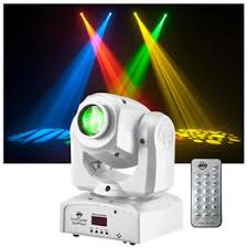 spotlight rental rent dj equipment with free shipping nationwide for weddings and