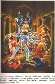 serious sadhana mahakali devotion