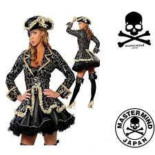 Female Pirate Halloween Costume Compare Prices Female Pirate Shopping Buy