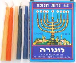 chanukah candles how many candles for chanukah panda math puzzles