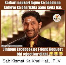 Friend Request Meme - 25 best memes about friends request friends request memes