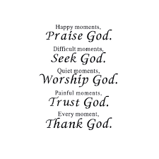 meaning emotion vinyl words quote poem thank god wall sticker