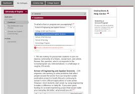 college diversity essay sample app essay format common app essay format
