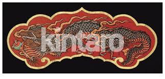 ichibay dragon fine art giclée print