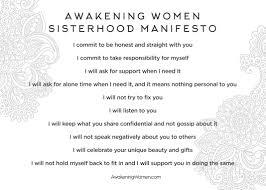 womens temple u2013 awakening women u2013 awakening women