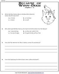 of winn dixie worksheets