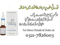 vimax oil price in pakistan 03217826003 lahore lelo pakistan
