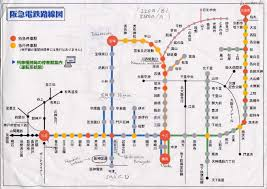 Osaka Subway Map by Mass Transportation In Japan