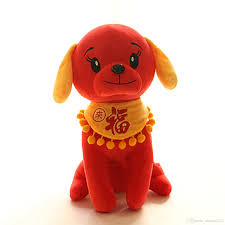 new year toys 2018 puppy plush toys new year lunar new year toys 12