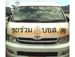 toyota foreigner bangkok to pattaya bus van u2014 12go asia