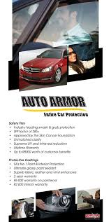 home auto enhance