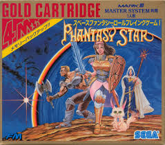 Phantasy Star Maps Phantasy Star ファンタシースター 환타지스타 Japan Front