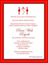 wedding invitation india hindu wedding invitation wording amulette jewelry