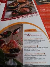 la cuisine de grand m鑽e 食記 板橋府中 浪漫情人夜 49 亞洲料理及酒廊新北最高酒吧天幕