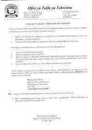national bureau of statistics at the national bureau of statistics nbs may 2017nafasi 145