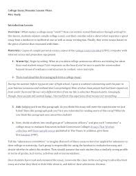 create resume for college applications gcse physics coursework guidance writing an essay for college