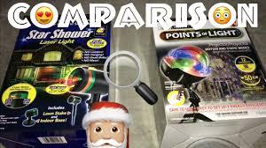 points of light review points of light christmas lights vs star shower laser light review