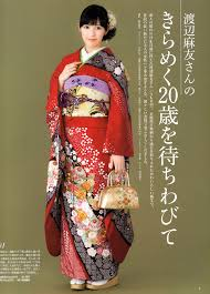 kimono traditional clothes page 3 of 5 asiachan kpop image board