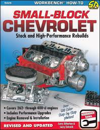 1955 2001 chevy small block parts interchange manual