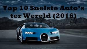 galaxy bugatti chiron top 10 fastest cars in the world 2016 bugatti chiron youtube